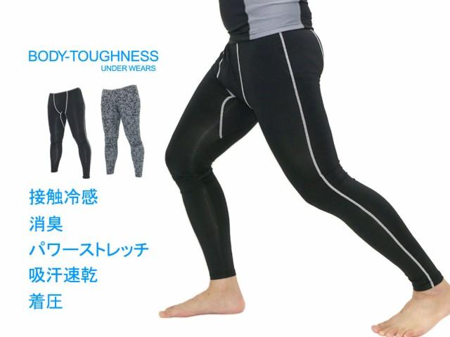 送料無料 【スポーツウエア】【スポーツ】【イン...