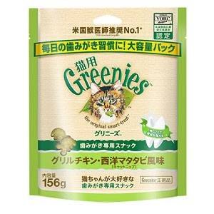 【C】グリニーズ 猫用 グリルチキン・西洋マタタ...