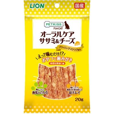 【C】LION ペットキッス for cat オーラルケア サ...