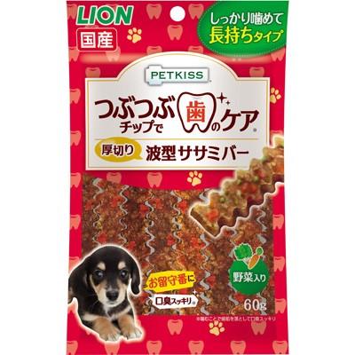 【最大2,500円クーポン利用可】LION ペットキッス...