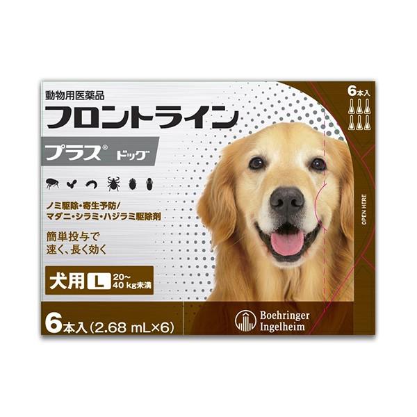 【動物用医薬品】フロントラインプラス犬用L(20...