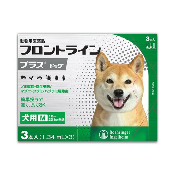 【動物用医薬品】フロントラインプラス犬用M(10...