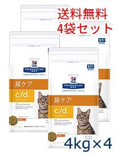 【C】ヒルズ 猫用 c/d マルチケア 尿ケア チキン ...