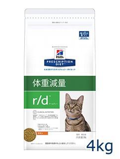 【C】ヒルズ 猫用 r/d 体重減量 チキン 4kg