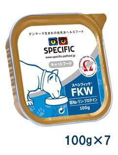 スペシフィック猫 低Na-リン-プロテイン【FKW】...