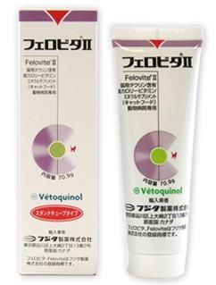 【C】フェロビタ2 正味重量:70.9g