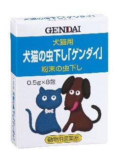 【B】【動物用医薬品】 現代製薬 犬猫の虫下し「...