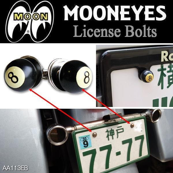 8ボール ビリヤード ライセンス ボルト License B...
