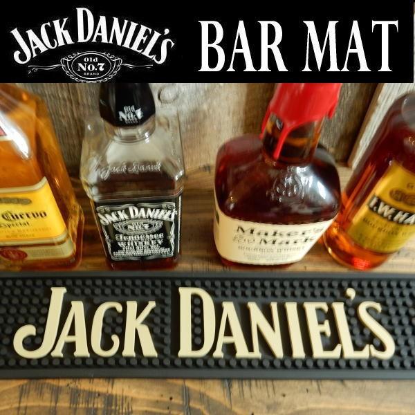 バーマット カウンター Bar Mat JACK DANIELS (...