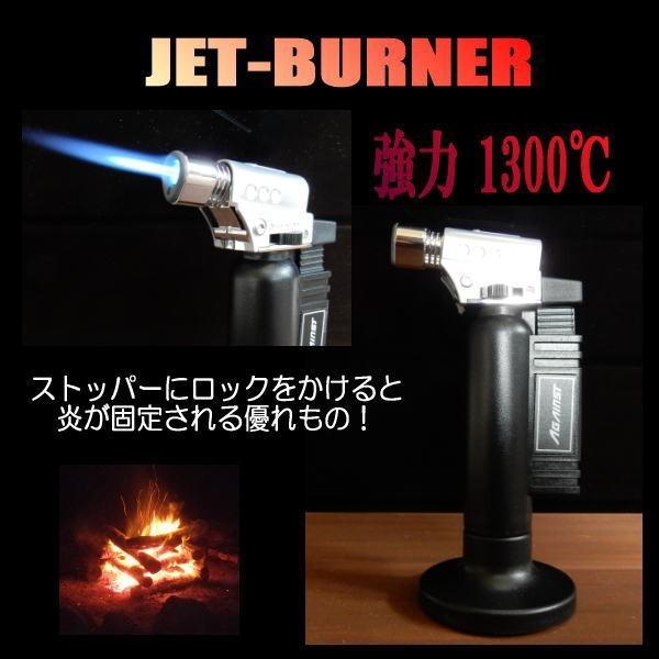 ツインライト ジェットバーナー ガス注入式 キッ...