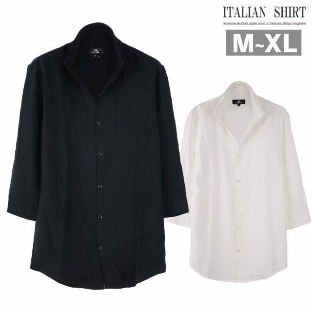 サマーシャツ メンズ 七分袖 シャツ 7分袖 イタリ...