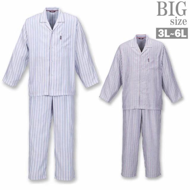 ストライプ 長袖パジャマ 大きいサイズ メンズ 薄...