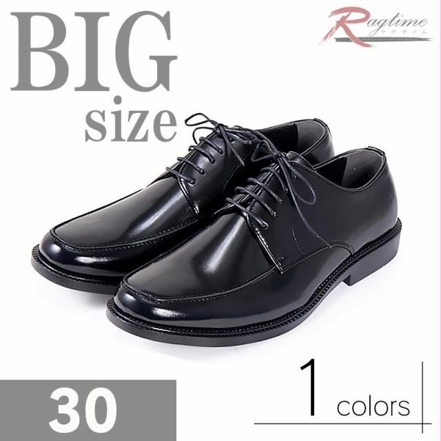 PUレザー 紳士靴 ビジネスシューズ 幅広 4E シュ...