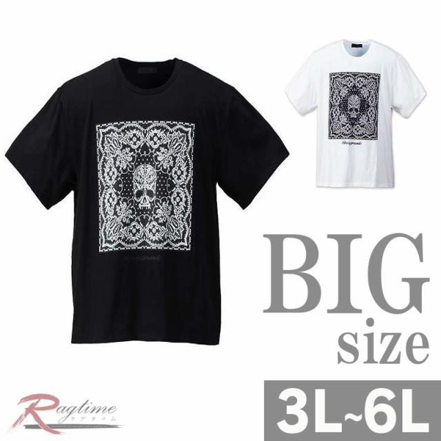 大きいサイズ Tシャツ 半袖 クルーネック メンズ ...