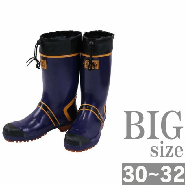 長靴 大きいサイズ メンズ 30cm 完全防水 4層 ...