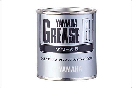 YAMAHA[ヤマハ]:グリースB 150g