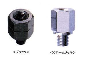 TANAX[タナックス]:ネジ径変換アダプター(正10mm...