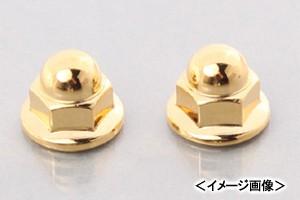 KITACO[キタコ]:【コンビニパーツ プロ】フラン...