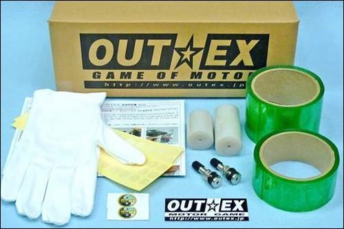 OUTEX[アウテックス]:クリアチューブレスキット/...