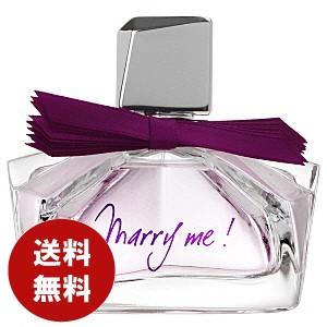 ランバンマリーミーオードパルファム50mlEDP香水...