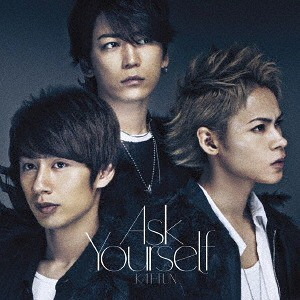 [CD]/KAT-TUN/Ask Yourself [通常盤 (初回プレス...