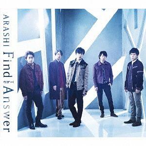 送料無料有/[CD]/嵐/Find The Answer [DVD付初回...