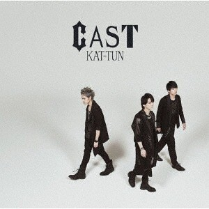送料無料有/[CD]/KAT-TUN/CAST [DVD付初回生産限...