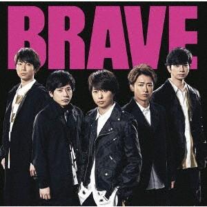 [CD]/嵐/BRAVE [Blu-ray付初回限定盤]/JACA-5808