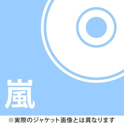 送料無料有/[CD]/嵐/Doors 〜勇気の軌跡〜 [DVD付...