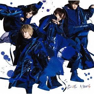 特典/[CD]/NEWS/BLUE [初回盤 B]/JECN-533