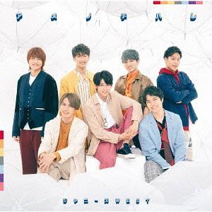 特典/[CD]/ジャニーズWEST/アメノチハレ [CD+DVD-...