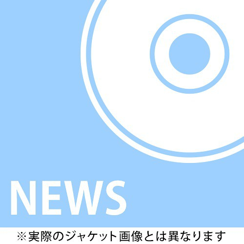 特典/[CD]/NEWS/「生きろ」 [3タイプ一括購入セッ...