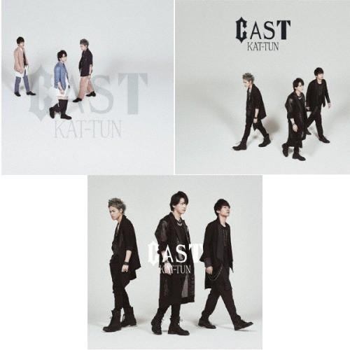 送料無料 ゆうメール不可 特典/[CD]/KAT-TUN/CAST...