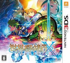 送料無料有 特典/[3DS]/世界樹の迷宮X (クロス)/ゲーム/CTR-P-BZMJ