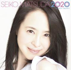 送料無料有/[CD]/松田聖子/SEIKO MATSUDA 2020 [S...