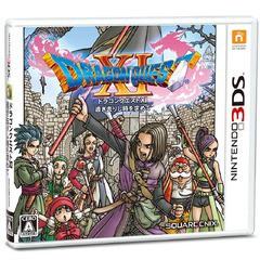 送料無料有 初回/[3DS]/ドラゴンクエストXI 過ぎ...