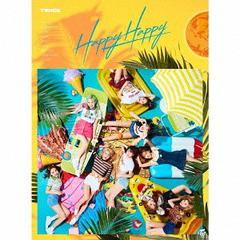 送料無料有 特典/[CD]/TWICE/HAPPY HAPPY [DVD付...