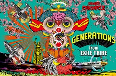 送料無料有 特典/[CD]/GENERATIONS from EXILE TR...
