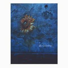 送料無料有/[CD]/Mr.Children/himawari [DVD付初...