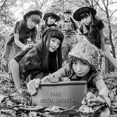 送料無料有/[CD]/BiSH/FULL METAL JACKET (仮)/DD...