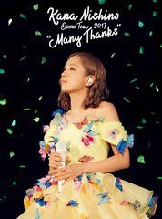 """送料無料/[DVD]/西野カナ/Dome Tour 2017 """"Many T..."""