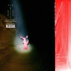 [アナログ盤 (LP)]/マヒトゥ・ザ・ピーポー/沈黙...