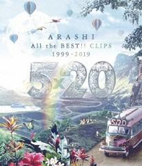 送料無料有/[Blu-ray]/嵐/5×20 All the BEST!! C...