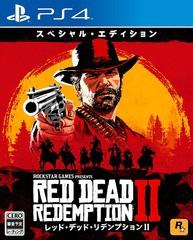 送料無料/[PS4]/レッド・デッド・リデンプション2...