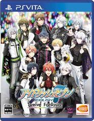 送料無料/[PS Vita]/アイドリッシュセブン Twelve Fantasia! [通常版]/ゲーム/VLJS-8003