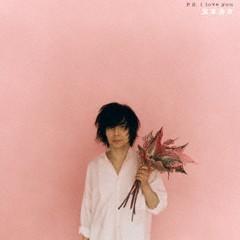 送料無料有/[CD]/宮本浩次/P.S. I love you [DVD...