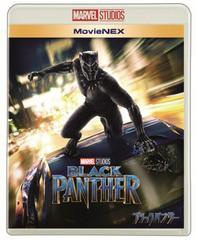 送料無料有 初回/[Blu-ray]/ブラックパンサー Mov...