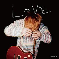 特典/[CD]/菅田将暉/LOVE [DVD付初回限定盤]/ESC...