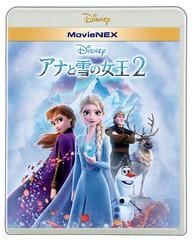 送料無料有/[Blu-ray]/アナと雪の女王2 MovieNEX...