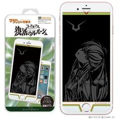 [グッズ]/マジカルプリントガラス iPhone 6 / 7 /...